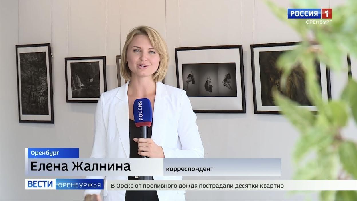 ロシアのTVで放送されました